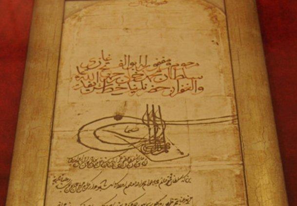 ahdnama_sultan_mehmed_fatiha