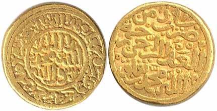 dinars-bosnia